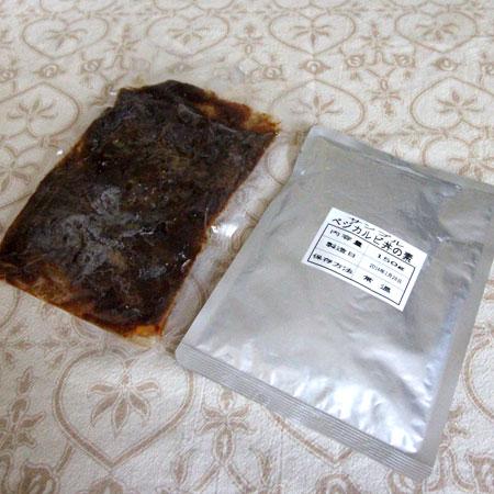 ベジカルビ丼のレトルト
