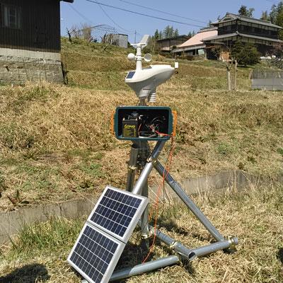 観測機。降水量と気温、日射量追いかける予定