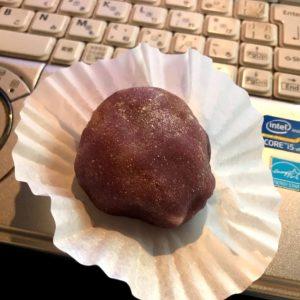 大福 dumpling!